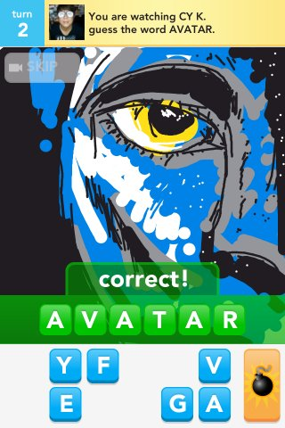 Avatar(1)
