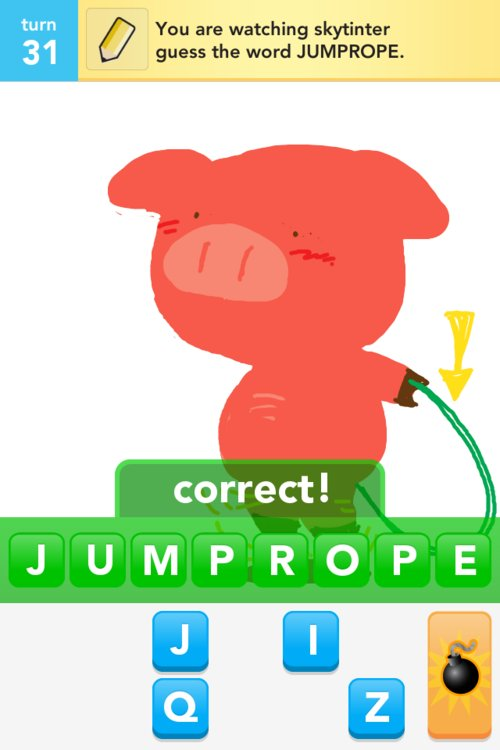Pig_jumprope
