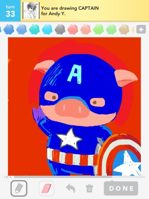 Pig_captain