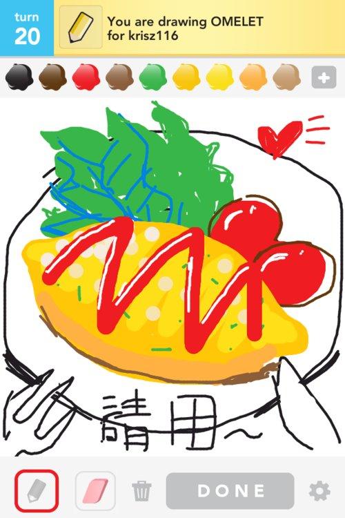 M_omelet