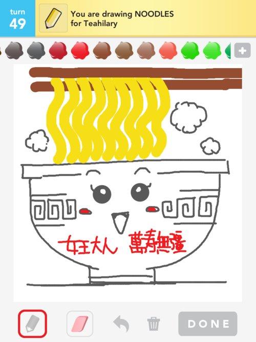 M_noodle