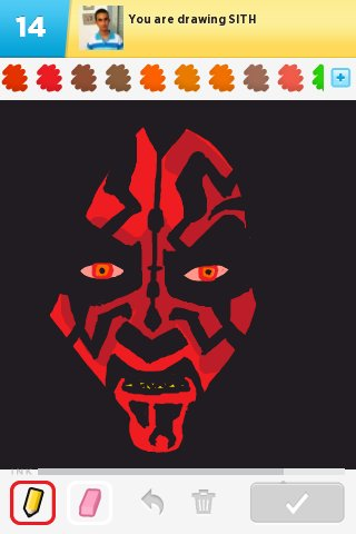 Sith_ds