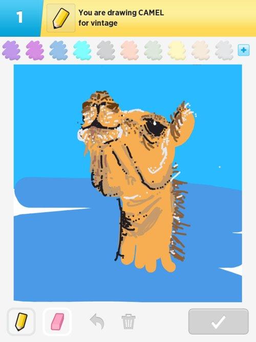 Qikdraw-camel