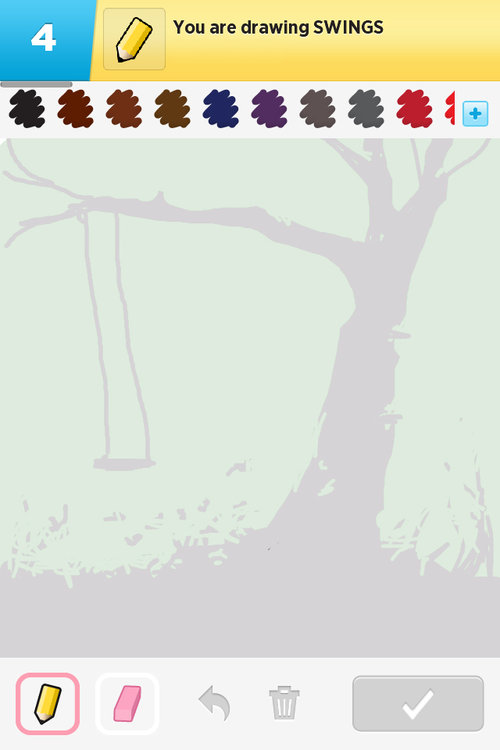 Emptysee_swings
