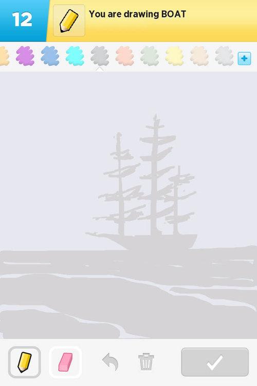 Emptysee_boat2