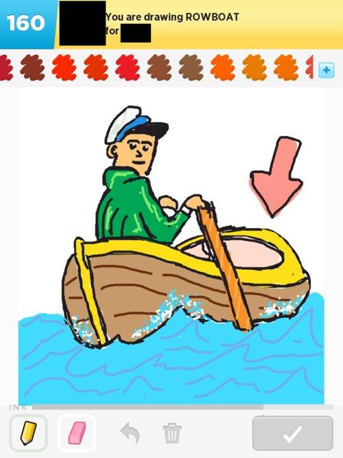 Bods-rowboat