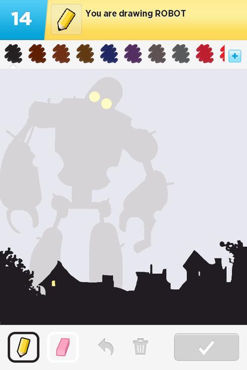 Emptysee_robot2