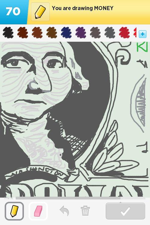 Emptysee_money