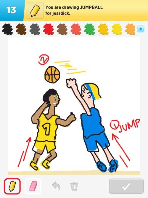 Ds_-_jump_ball