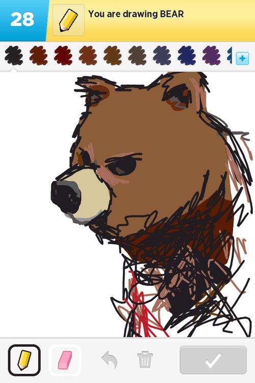 Emptysee_bear